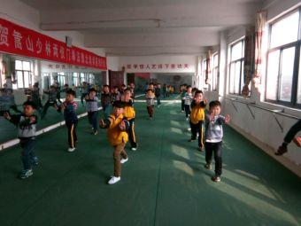 天行健武术健身俱乐部