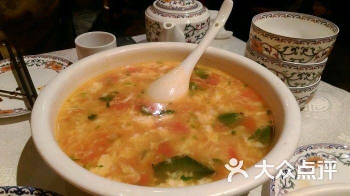 永和永和美食城-红旗文瀛特点-山庄-大同图片-柳州的美食美食图片
