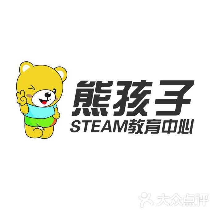 熊孩子steam科学教育中心-公司logo图片-合肥学习培训