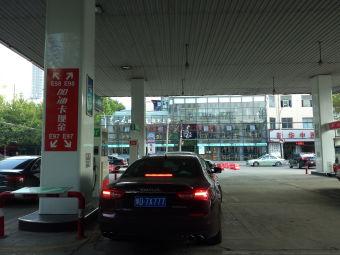 大桥石化加油站(东明路站)