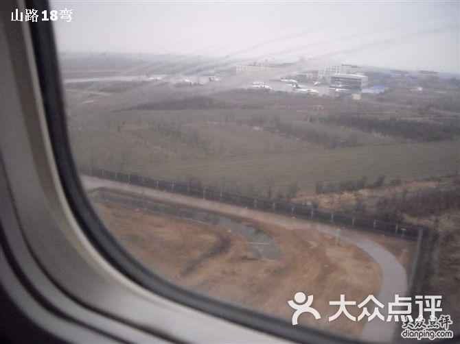 咸阳国际机场机场出站口图片-北京飞机场-大众点评网