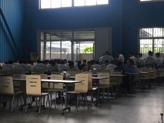 中国国际航空公司机务培训中心
