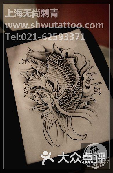 无尚刺青纹身工作室-手稿:鲤鱼莲花纹身图案设计~无