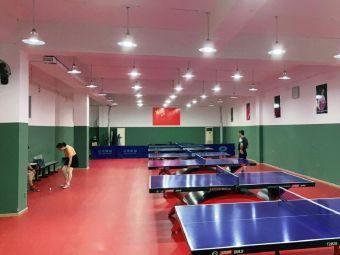 国增乒乓球俱乐部