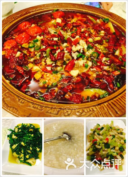 老成都风味酒店(五台山店)-图片-南京美食-大众点评
