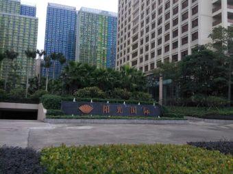 阳光国际金融广场