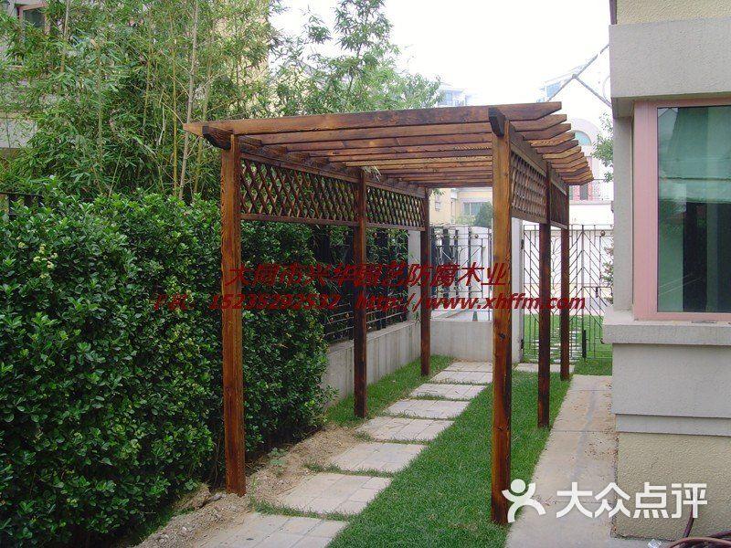 兴华园艺景观制品厂大同防腐木廊架 花架图片-北京