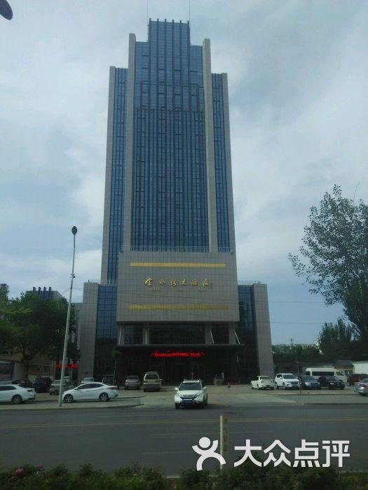 金水湾大酒店(清真)图片 - 第69张