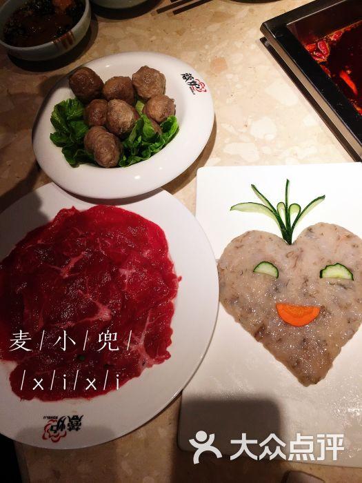 蓉炉火锅虾滑图片 - 第2张
