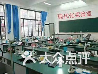 九九价格课程_高中_高中_-民权县v价格培怎么样天问简介图片