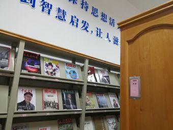 金东区公共图书馆
