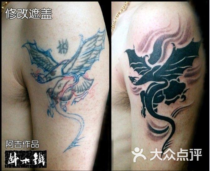 武汉纹身铁木针刺青手臂龙图腾修改旧图纹身图案图片