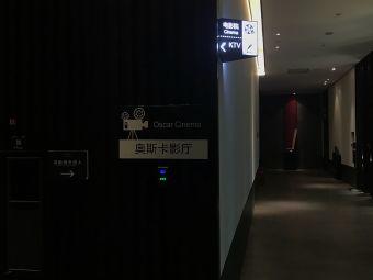 檀悦豪生度假酒店电影院