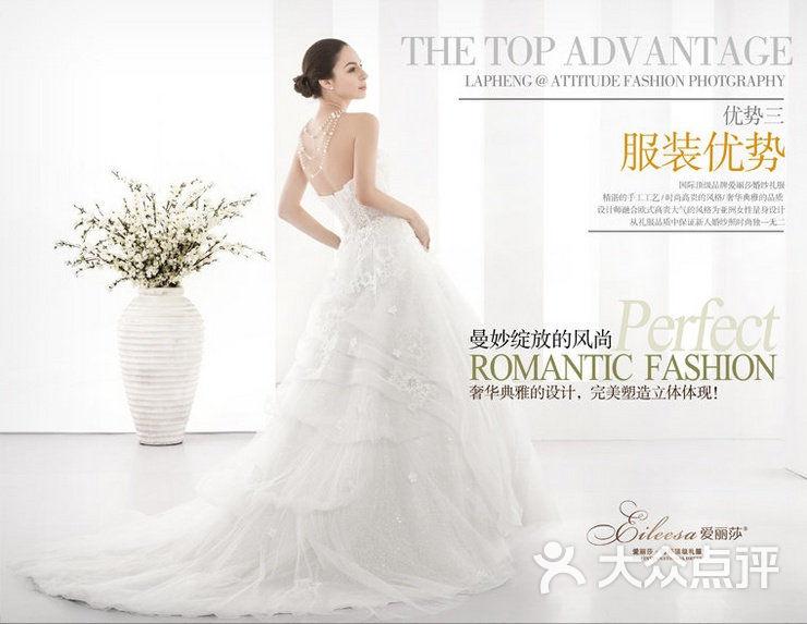 【品牌优势】-茜茜公主婚纱摄影-上海结婚-大众点评