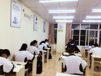 名思教育(嘉丰校区店)