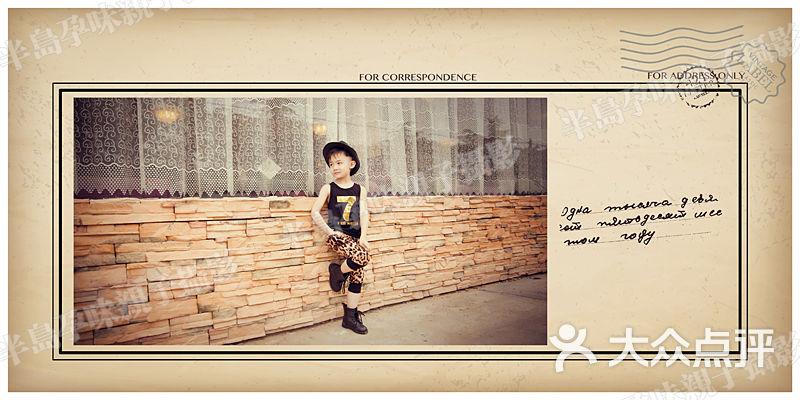 半岛孕味亲子摄影22图片-北京儿童摄影-大众点评