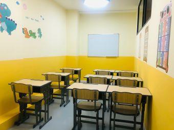 维斯特教育托管中心(向阳店)