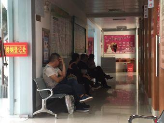 江南街道办事处社区服务中心