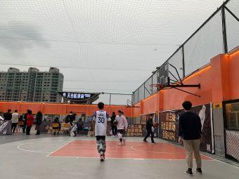 Rooftop天台篮球场