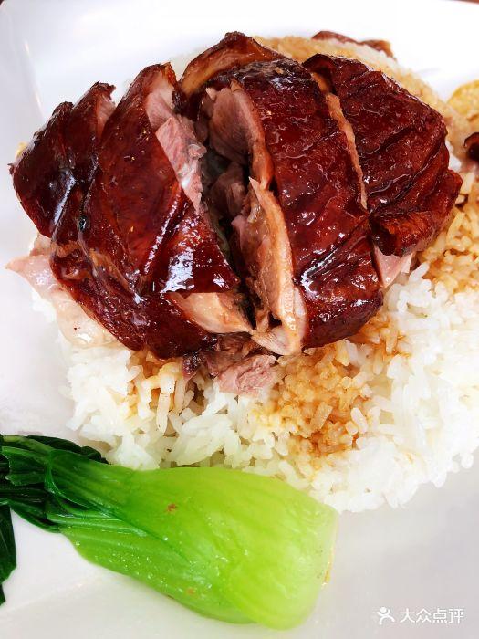 太兴烧味餐厅(香港机场店)烧鹅叉烧饭图片 - 第12张