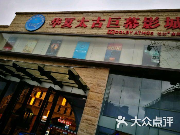 天心区侯家塘电影院万达电影(贺龙狼群店)重返所有点评影城大广场免费图片