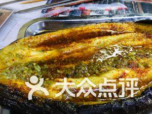 漫山洋芋(来福士美食店)多汕头还是广场多潮州图片