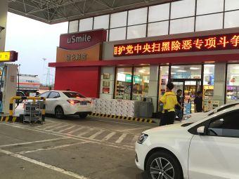 中国石油加油站(汇通北路)