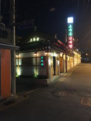 土俗村参蜗牛-相册桃朵的人气-首尔美食-大众点星尚美食鸡汤图片