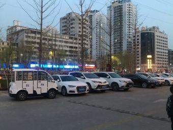 中天健广场停车场
