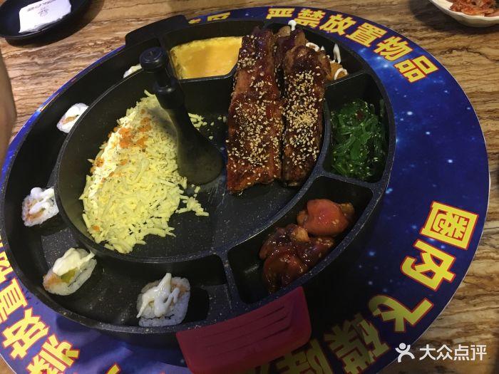 星际飞碟餐厅图片 - 第6张