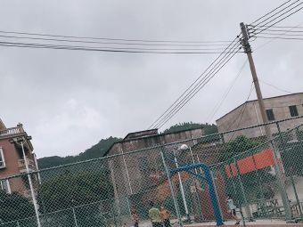 上山锦小学
