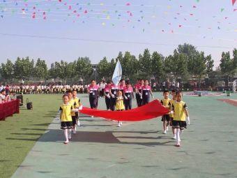 博平中心幼儿园