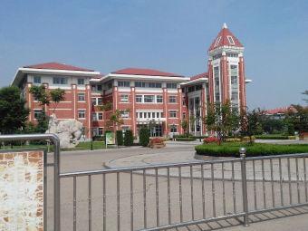 胶州市初级实验中学