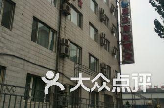 【沈阳】辽宁东方传媒学院附近酒店,预定,价格