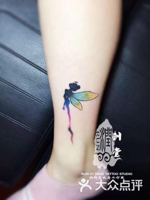 润刺堂纹身工作室润刺青出品#小仙女#谢谢信任图片 - 第20张图片