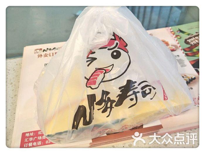 n多寿司炒酸奶(汇华广场店)图片 - 第7张图片