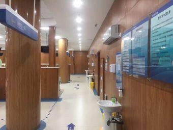 杏康血液透析中心