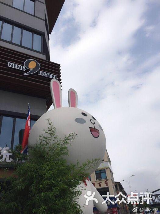 丹东新太阳岛温泉酒店图片 - 第1张
