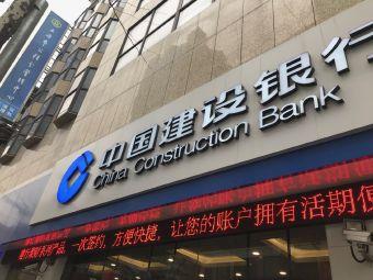 上海市公積金管理中心(黃浦區)