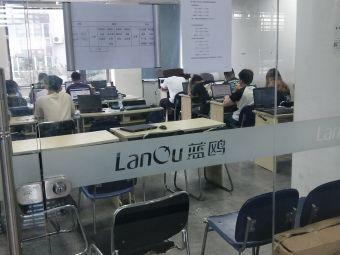 小鸥编程教育中心