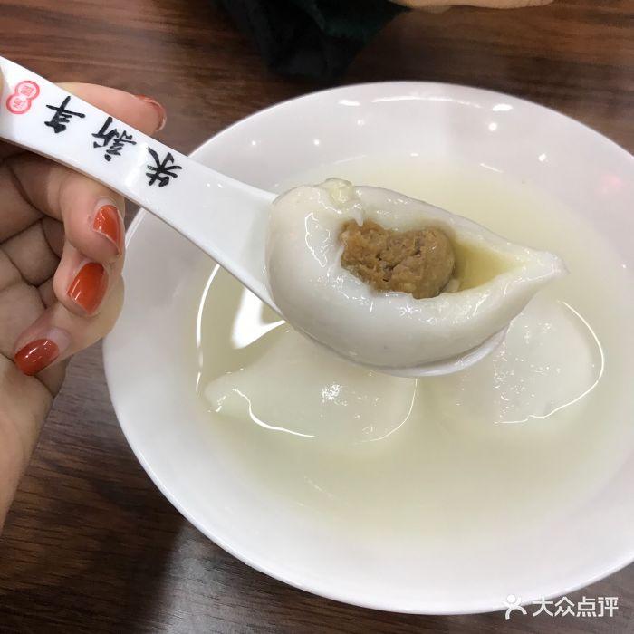 朱新年点心(北寺塔店)鲜肉汤圆图片 - 第1761张