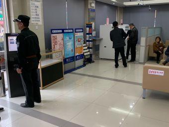 上海农商银行24小时自助银行