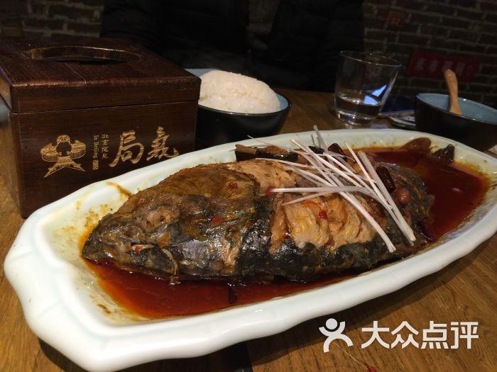 局气(五道口店)-葱烧酥骨大鲤鱼图片-北京美食-大众