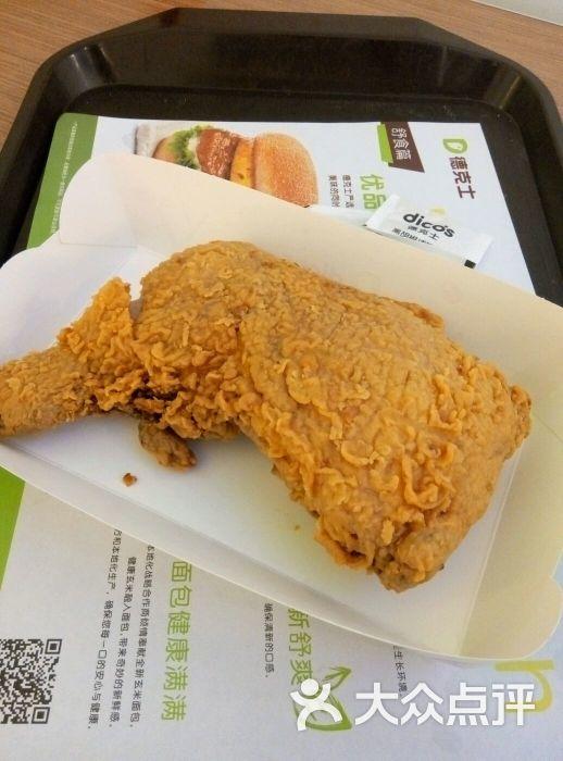海王花甲(汇成上东店)-图片-马鞍山美食-大众点有哪些丹麦美食图片