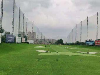 保利半山高尔夫练习场
