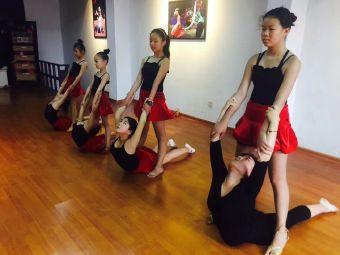 博月舞蹈训练中心