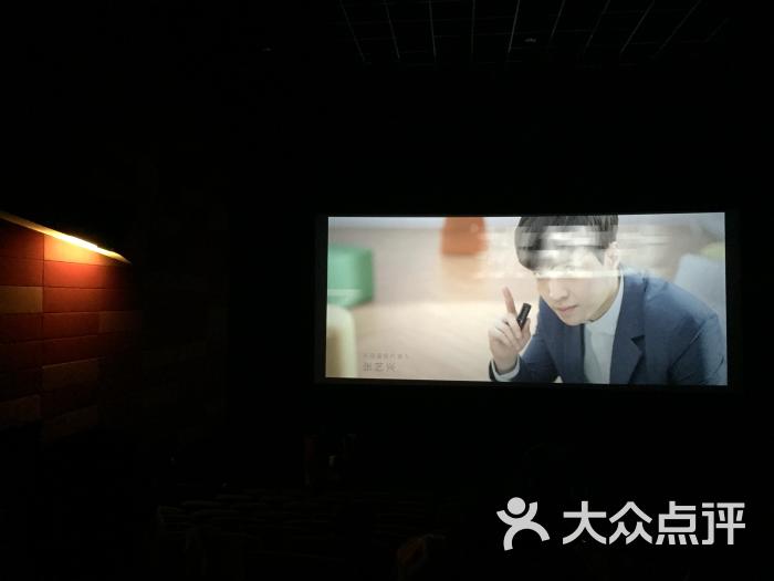 百老汇影城(百丽广场店)-图片-青岛电影-大众点评网