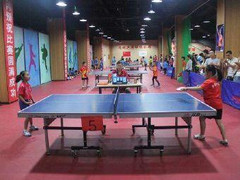 绿园乒乓球培训
