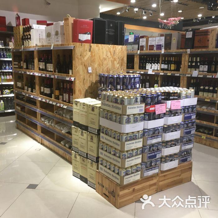 城市之间超市(圆融星座店)啤酒图片 - 第3张