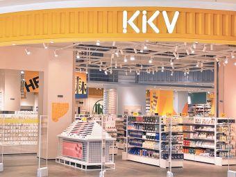KKV(客世界广场主力店)